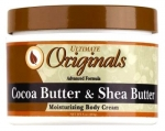 Africa's Best Ultimate Originals  Cocoa Butter & Shea Butter Body Cream 8oz.