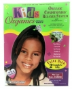 Africa's Best Kids Organics Relaxer Kit Super Twin Pack